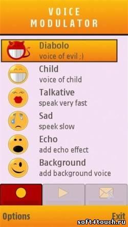 Программа для изменения голоса на nokia